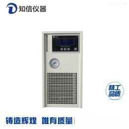 ZX-LSJ-300D冷水机 冷却液低温循环机ZX-LSJ-300D