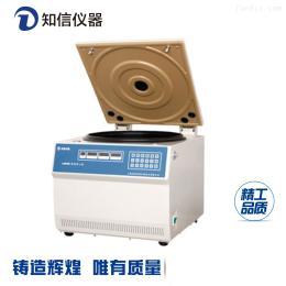 L4045D数显台式低速离心机L4045D