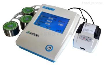 螺蛳粉需要检测水分吗/粉丝水分活度检测仪