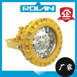 BFC6181A LED防爆灯60W,BFC6181A-L60吊杆式防爆灯