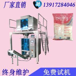 全自动白砂糖包装机