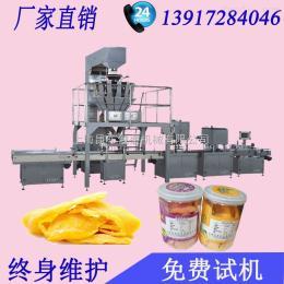 果脯瓶裝包裝機械生產線廠家