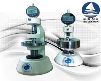 DDC-HD720高精度紙張厚度測定儀 紙張紙板測厚儀 數顯薄膜厚度測量儀