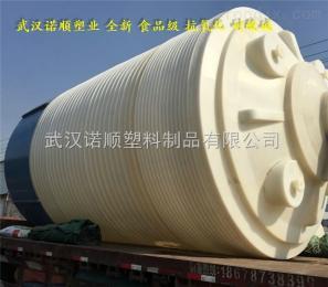 商丘15吨塑料水箱厂家
