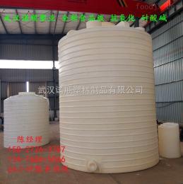 智能10吨塑料水箱价格