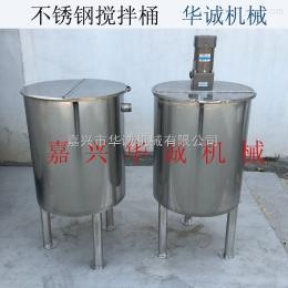 100L-3T不锈钢搅拌罐 乳化罐反应釜分散桶浙江厂家热销