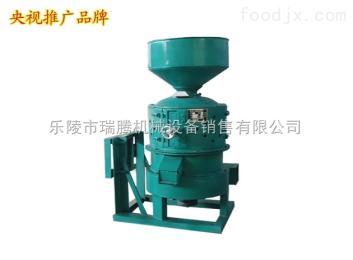 微型碾米机微型碾米机-微型碾米机价格-微型碾米机厂家