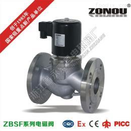ZBSFZBSF不锈钢活塞式电磁阀 不锈钢蒸汽电磁阀