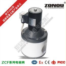 ZCF厂家直销ZCF四氟防腐电磁阀 塑料王电磁阀