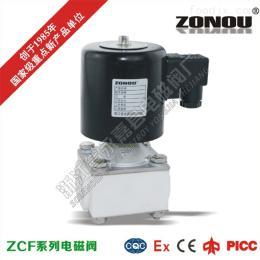ZCFZCF四氟膜片电磁阀 耐酸?#22270;?#38646;压启动电磁阀