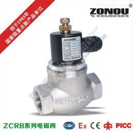 ZCRBZCRB燃气紧急切断阀 不锈钢螺纹燃气电磁阀