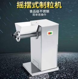 ZL-600绮夋湯棰楃矑鏈�/鎽囨憜寮忓埗绮掓満