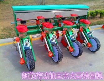 BZ-4新型玉米播种机