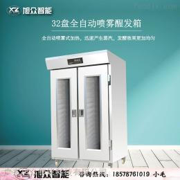 XZ-32P/XZ-16P面包店面團發酵箱16盤自然發酵箱