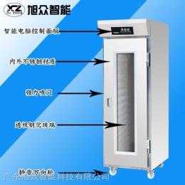 XZ-16P面團發酵包子饅頭面團發酵箱智能不銹鋼醒發箱