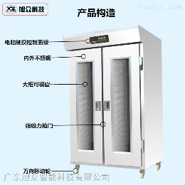 XZ-32P全自動醒發箱饅頭醒發箱商用廠家直銷