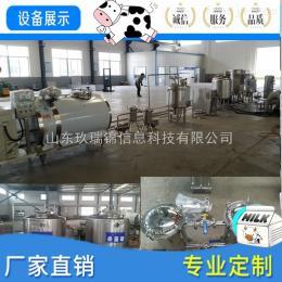 酸奶生產線-固體酸奶生產線價格