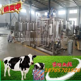 鲜奶生产线彩友彩票平台_鲜奶生产线彩友彩票平台价格