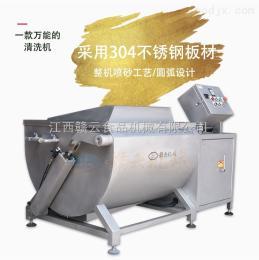 廚房蔬菜脫水的機器蔬菜脫水機蔬菜甩水機商用甩干蔬菜水分的機子