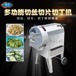 切片切丝切丁一体机台湾引进小型多功能切菜机