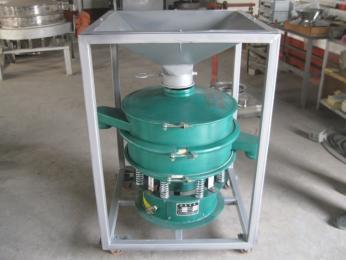 每小时3吨的移动料仓振动筛分机方便