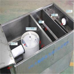 JF全自动餐饮油水分离器设备