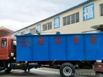 JPQC吉丰养殖污水设备专业定制地埋式污水?#21830;?#35774;备 污水处理设备