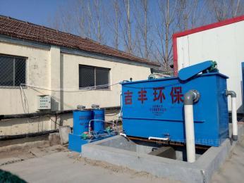 重金属污染的工业废水的新型设备