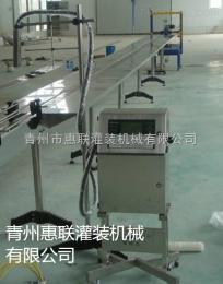 MP-200惠联 全自动小字符喷码机 打码机