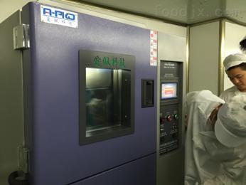 AP-CJ高低温冲击环境检测仪器