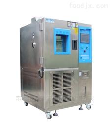 AP-HX工业温湿度环境实验箱