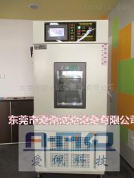 AP-HX温湿度环境箱