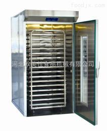 OMEGA 溫度、濕度精確控制 可定時 獨立醒發箱/發酵箱