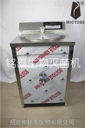 巴氏灭菌机
