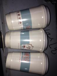 青岛迈德龙奶茶热收缩包装机 杯装奶茶?#26448;?#21253;装设备