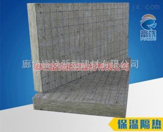 本溪市钢丝网岩棉板厂家