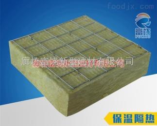 黑龙江钢丝网岩棉板价格报价