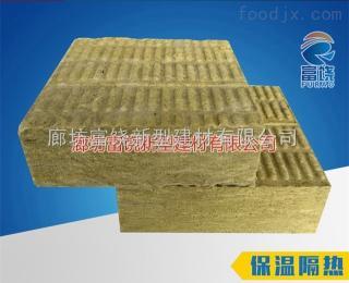 泉州80%玄武岩国标岩棉板 防火岩棉板 厂家价格