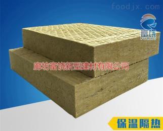 台州80%玄武岩国标岩棉板 幕墙岩棉板 厂家直销价格