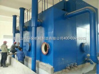 循環水凈化設備SK