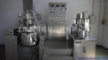 ERS2000食品乳化剂均质乳化机,乳化剂专用分散设备