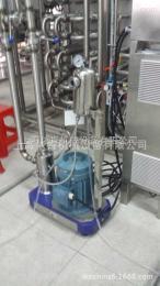 ERS2000羟丙甲基纤维素溶液分散均质机厂家热销