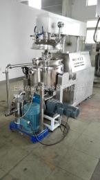 ERS2000ERS200灵芝孢子油胶囊内容物高速乳化机