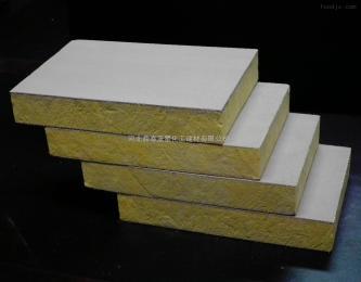 齐全复合岩棉板出厂价格、机制岩棉复合板厂家