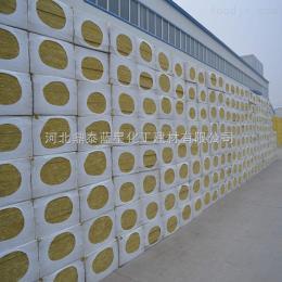 1000*600防火岩棉板、岩棉板生产厂家