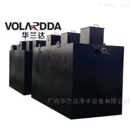 HLDWS2-100T/H廠家直供印刷廠工業廢水處理成套設備