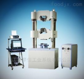 300KN金属液压万能试验机