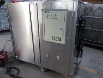 3P茶叶空气能热泵烘干设备