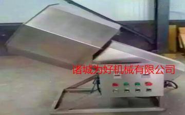 BL-800不锈钢八角调味机食品拌料机器