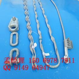 ANZ型ADSS大跨距耐张线夹,ADSS光缆金具
